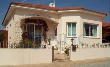 HOUSE FOR SALE IN AY ATHANASIOS AREA